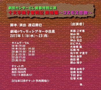 jumonji_2.jpg