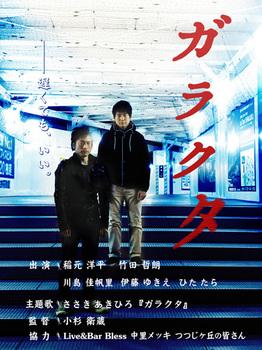 poster180402-s_1.jpg